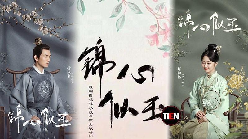 Top 10 phim hay nhất của Đàm Tùng Vận - nữ thần không tuổi ấn tượng