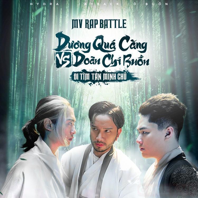 Tân Minh Chủ sẽ được NPH SohaGame cho ra mắt vào ngày mai 03/02